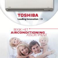 Bekijk het airconditioning assortiment